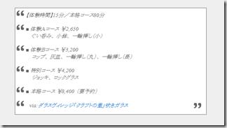 2012-07-19_23h08_42