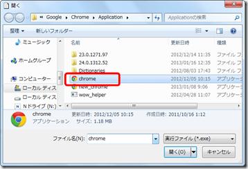 2013-01-17_00h17_56