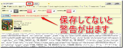 2013-01-23_21h16_56