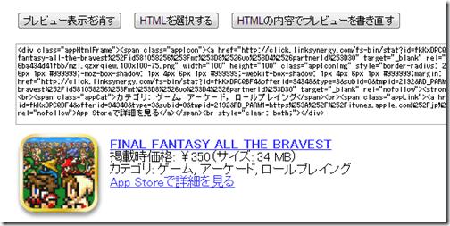2013-01-23_22h00_19