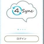 15GB無料で使えるクラウドストレージ「4Sync」はDropboxの代わりに使えそう!
