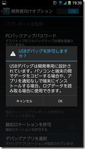2014-01-14 19.39.06