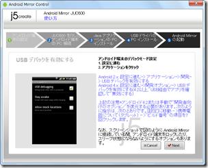 2014-01-14_19h41_05