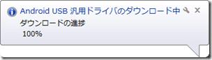 2014-01-14_19h43_28
