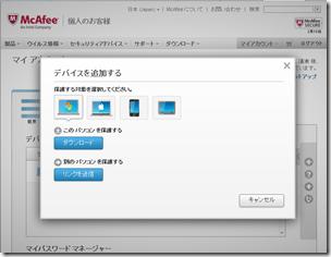 2014-03-16_19h18_31