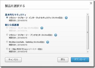 2014-03-16_19h18_59