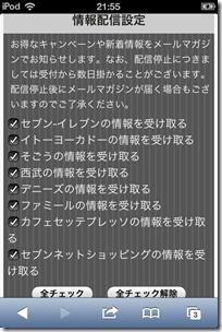 2014-04-12 21.55.03