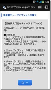 2014-09-29 01.28.04