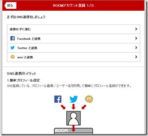 2014-12-06_00h06_40