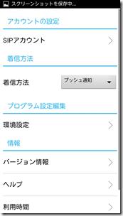 2015-01-29 16.45.16