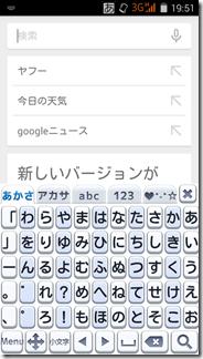 Screenshot_2015-06-14-19-51-44