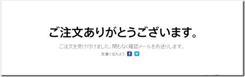 2015-07-16_23h44_01