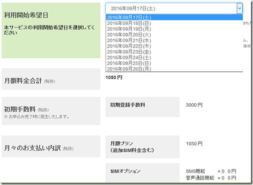 2016-09-10_14h40_16