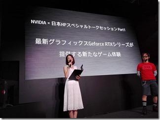 NADIA×日本HPスペシャルトークセッション