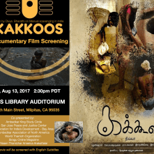 Kakkoos_Screening_ver3