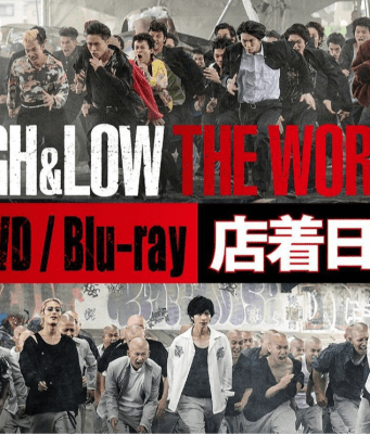 Foto: Instagram @high_low_official