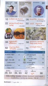 telugu velugu (feb 2916) contents