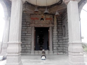 Chanchuda Temple