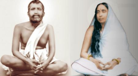 Ramkrishna Paramhans