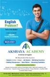 2 Akshaya Flyer