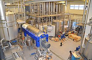Hofseth-Biocare-Fabrikk