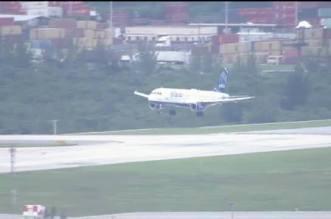 avion intors la sol