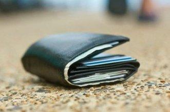 portofel pe strada