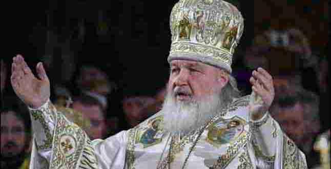 patriarhul Rusiei