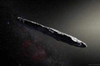 artefact extraterestru