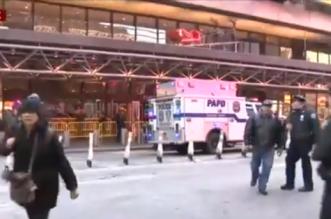 explozie new york