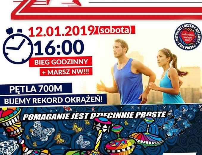Zaproszenie na II Bieg i Marsz Nordic Walking dla WOŚP w Okonku