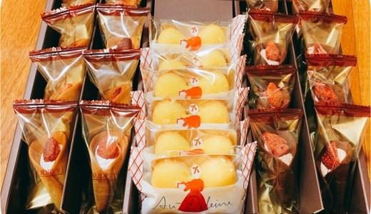 高島屋で人気のお菓子!オードリーで行列に並ぶ!日持ちは?