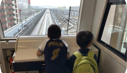お台場「日本科学未来館」へのアクセス徹底解説!駐車場・電車・バスでの行き方
