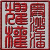 Akuen Logo Red