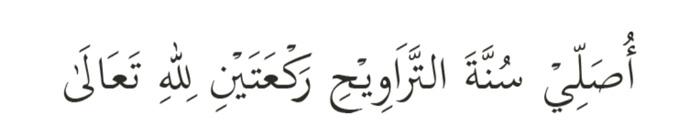 lafaz niat solat tarawih bersendirian