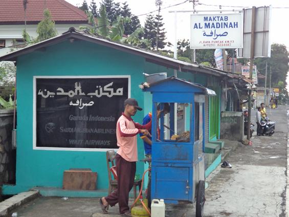 Salah satu toko di Kampung Arab yang bertuliskan huruf arab.