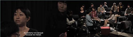 Cuplikan I live in Fear—After March 11 (2013), karya Nina Fischer dan Maroan el Sani.