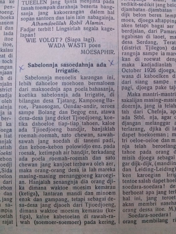 A piece of Open Letter of the Lebak Regent, Gondosapoetro (July 8, 1930), Bantam-Bode.