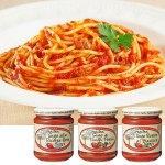 プーリア産のトマトを使用したトマトソース。リコッタチーズ、ポルチーニ、バジルの3種類。