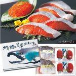 北海道標津産の秋鮭の完熟卵のみを使った、いくら醤油漬は絶品。