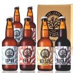 鍾乳洞「玉泉洞」の地下水CORAL WATER 100%を使用した風味豊かなビール。