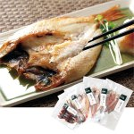 明治時代からの魚問屋としての目利きで厳選した魚を竹勘独自の製法で作り上げた干物。