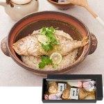 千葉県銚子に水揚げされる20cmほどの真鯛を昆布締めに柔らかく調味加工