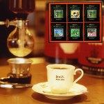 ミカド珈琲軽井沢旧道店の店内喫茶にて提供、好評レギュラーコーヒー