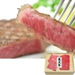 格付けだけに頼らず、肥育期間、肉質にこだわり選び抜いた米沢牛