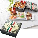 チョコ、ゼリー、クッキーなどイタリアで愛されるお菓子をバラエティ豊かにアソート。