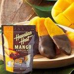 甘酸っぱいドライマンゴーとコクのあるダークチョコは相性バツグン。南国らしい一品
