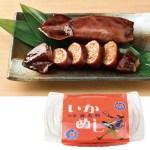 元祖北海道の『森駅名物いかめし弁当』をご家庭でお召しあがりください。
