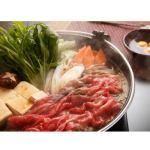 すき焼き400g 赤身の旨みとあっさりした脂身の調和のとれた牛肉です