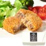 北海道産馬鈴薯と国産黒毛和牛ミンチを使用した本格的な和牛コロッケ。